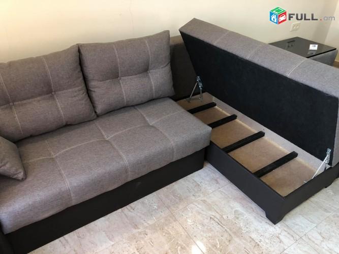 Բազմոց-անկյունակ, Диван-угол, Sofa-corner