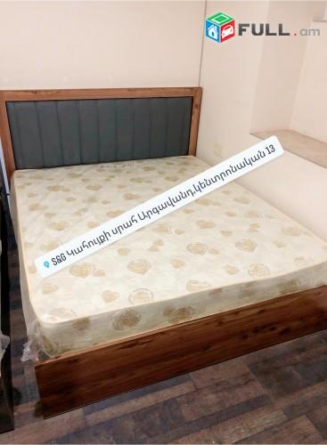 ՆՆջասենյակի կահույք հավաքածու, Коллекция спальни, Bedroom Collection