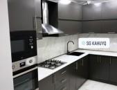 Խոհանոցի կահույք, Кухонная мебель,Kitchen furniture