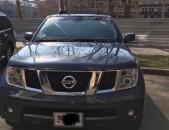 Nissan pathfinder 2005 4.0L