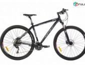 Հեծանիվ CORTO FC-329, (BERGAMONT) սպիտակ, 29 չափ, լեռնային, գործարանային արտադրության, անձնագրով, նոր