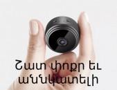 Մինի փոքր տեսախցիկ կամերա IP wifi mini poqr anvtangutyan camera 1080p HD kamera