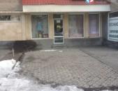 Varcov xanut
