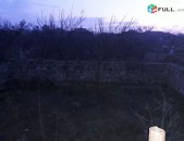 Վաճառվում է հողատարածք Աշտարակ քաղաքում