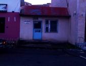Kod H 0019 Կոմերցիոն տարածք Երևան քաղաքում