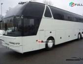 Erevan-Sochi, Avtobusi tomser Ցածր Գներ