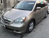 Honda Odyssey, 2007 թ.