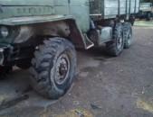 Ural 375 / 236 mazi matorov ural4320 kamaz zil131 gaz66 bernatar