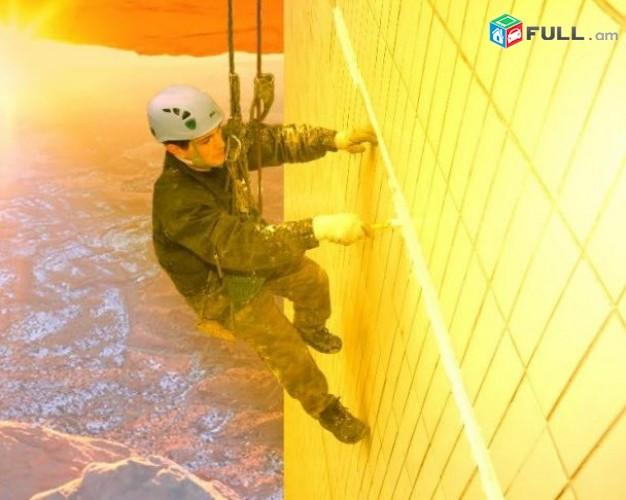 Ցանկացած տեսակի աշխատանքներ` Բարձրության վրա: Alpinist PromAlp Industrial Alpinist
