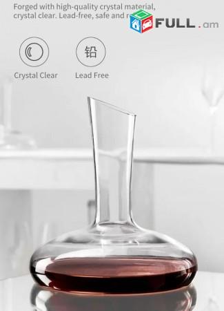 Գինու շիշ Xiaomi Circle Joy Crystal Wine Decanter