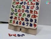 Փայտից այբուբեն ուսուցողական խաղ: Տեսակ 3-35