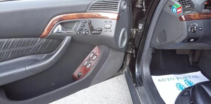 Mercedes s class w220 long 2000