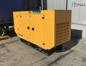 Generator / dvijok / движок / Электростанция / գեներատոր