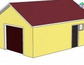 Ավտոտնակ garaj