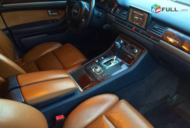 Audi A8, 2005 թ.