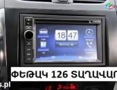 suzuki sx4 mag ekranov mag