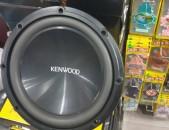 kenwood 1200w basavik