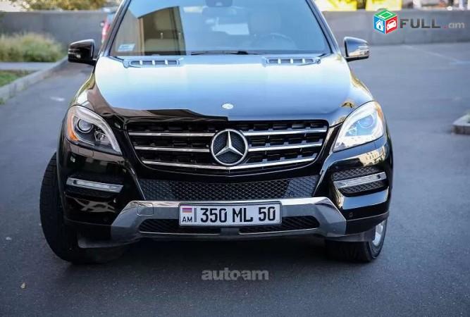 Mercedes M, 2013 թ.