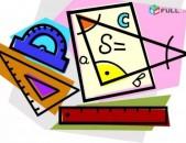 Մաթեմատիկայի (հանրահաշիվ, երկրաչափություն) պարապմունքներ