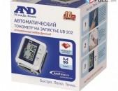 Тонометр запястный A&D UB-202