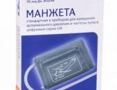 Манжета стандартная ua slimfit m / 22-32см