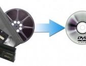 Tvaynacum formatneri popoxum թվայնացում оцифровка видеокассет