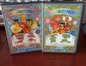 DVD disc collection двд диск коллекция disker դվդ հավաքածուներ