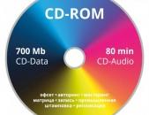 CD disc  դիսկերի ձայնագրություն сд диск для автомобилей