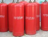 Hexuk gaz carayutyun propan