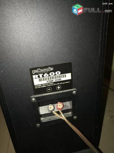 Doubly Digital, surround system Polk Audio