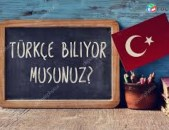 Թուրքերեն լեզվի դասընթացներ