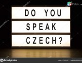 Չեխերեն լեզվի դասընթացներ
