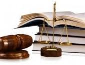 Փաստաբանական և իրավաբանական ծառայություններ (Pastabanakan ev iravabanakan carayutyunner)