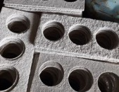 Bloki forma