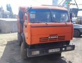 Kamaz կամազ patverov