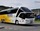 Ավտոբուսի տոմսեր Tel ☎ (095) 49 50 60 , (091) 49  50 6 0