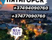 YEREVAN PYATIGORSK (ԵՐևԱՆ ՊՅԱՏԻԳՈՐՍԿ)