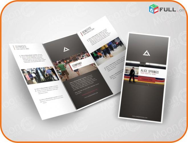 Buklet tpagrutyun, Բուկլետների, ֆլայերների դիզայն և տպագրություն