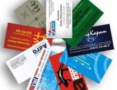 Vizitka / Ayceqart / Business Card