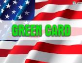Շտապեք գրացեվել GREEN CARD Գրին քարտի խաղարկությանը