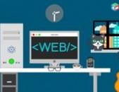 Web ծրագրավորման դասընթացներ