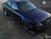 Audi a4 zaslonka koj salon chulok dmrve shit koch 18