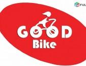 Հեծանիվների վարձույթ