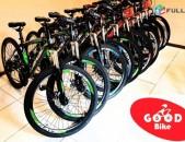 Goodbike armenia հեծանիվների վաճառք և վարձույթ (նոր և օգտագործած)