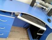 Համակարգչի սեղան, գրասեղան, դասասեղան