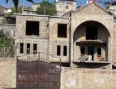 Տուն, Առանձնատուն, Կոմերցիոն տարածք