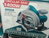 Total firmai 1400 wattt 185mm cirkul sxoc циркул cheburashka