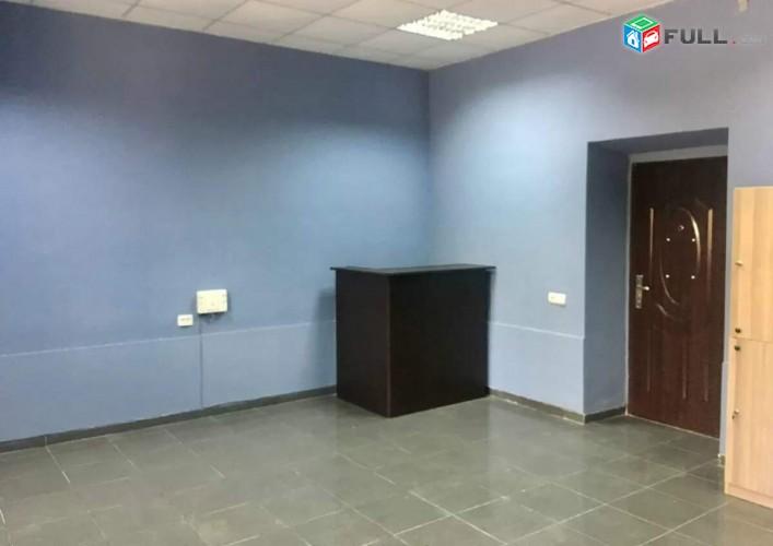 Գրասենյակային տարածք, Փոքր կենտրոնում, Օպերայի մոտակայքում