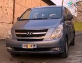 Hyundai H1, 2008 թ.