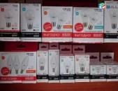 Ied lamp gauss 3.5w-25w մեկ տարի երաշխիք